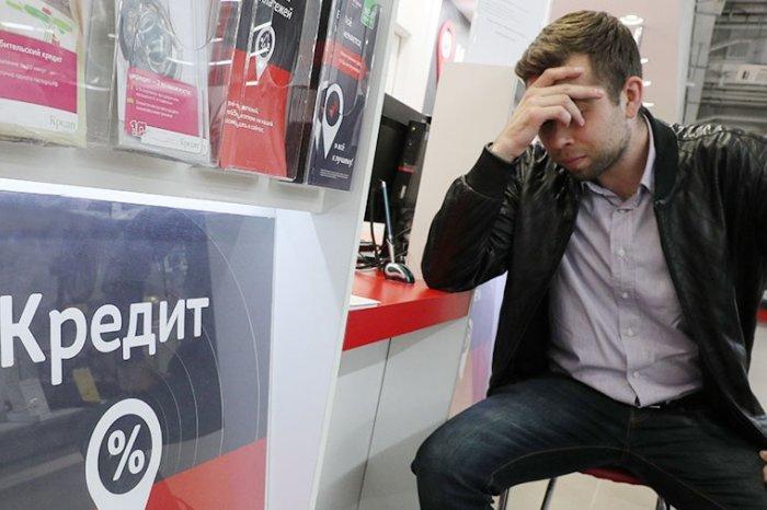 В РФ 660 тыс. человек признаны потенциальными банкротами