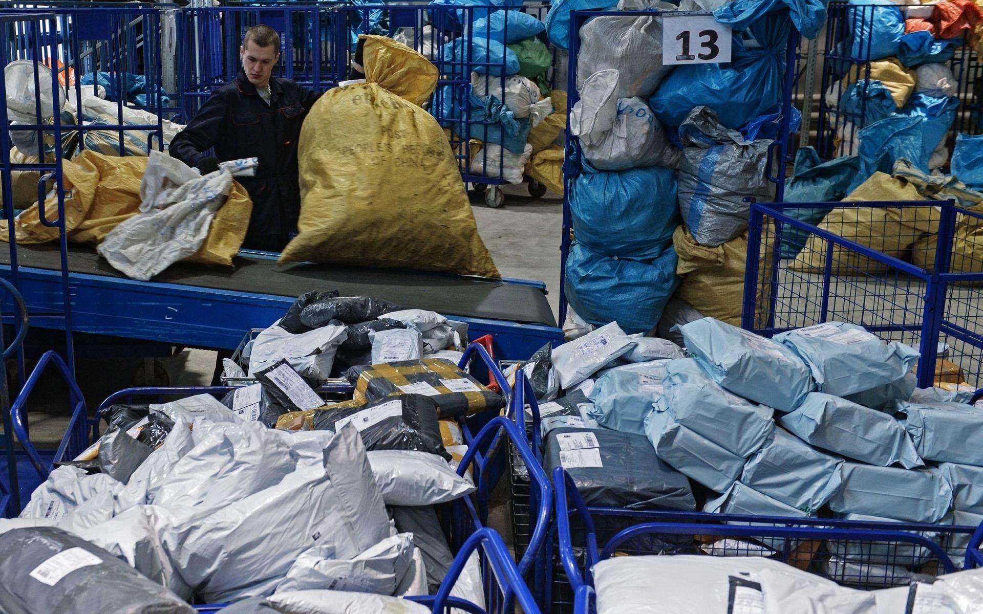 «Почта России» начала торговать телефонами ипланшетами Самсунг