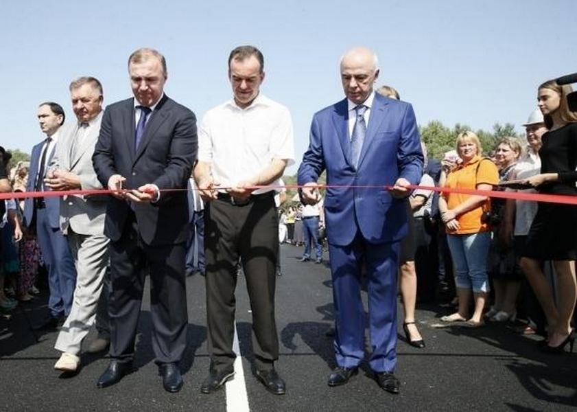 Автодорога на границе Кубани и Адыгеи открылась раньше срока