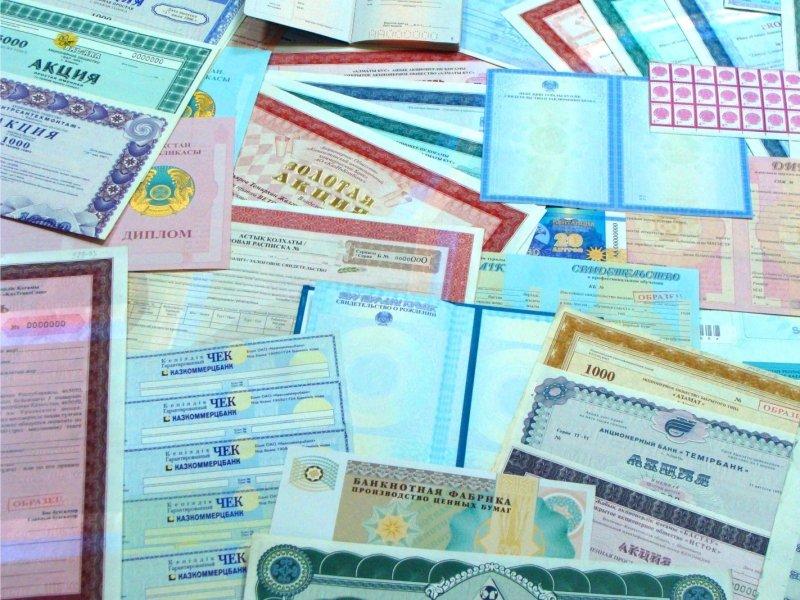 Министр финансов начал обмен евробондов на $4 млрд