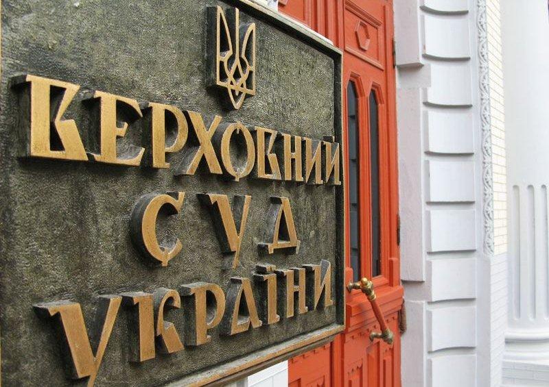 ВУкраинском государстве хотят поменять методику расчета— Цены нагаз