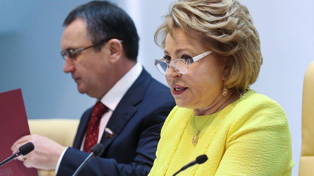 Матвиенко назвала политику США вотношении РФ «игрой согнем»
