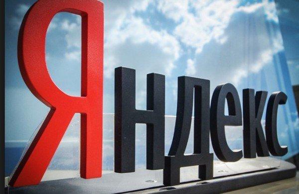 «Яндекс» запустил логистическую платформу для бизнеса