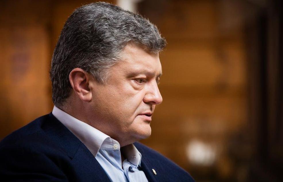 Порошенко подписал указ опересмотре снобжения деньгами нацбезопасности иобороны в предстоящем 2018г.