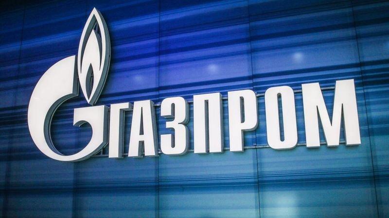«Газпром» подписал крупнейший договор сГаной напоставку СПГ