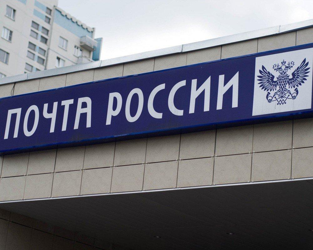 Шумная разгрузка посылок «Почты России» вРостове угодила навидео