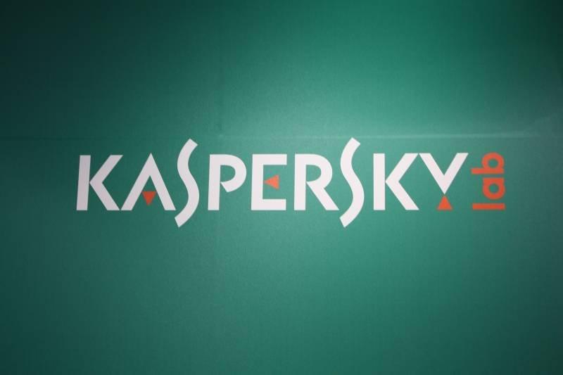 «Лаборатория Касперского» представила модуль SCU для защиты «умных» автомобилей