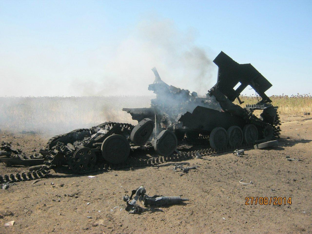 Под Николаевом взорвалась украинская САУ «Гвоздика»