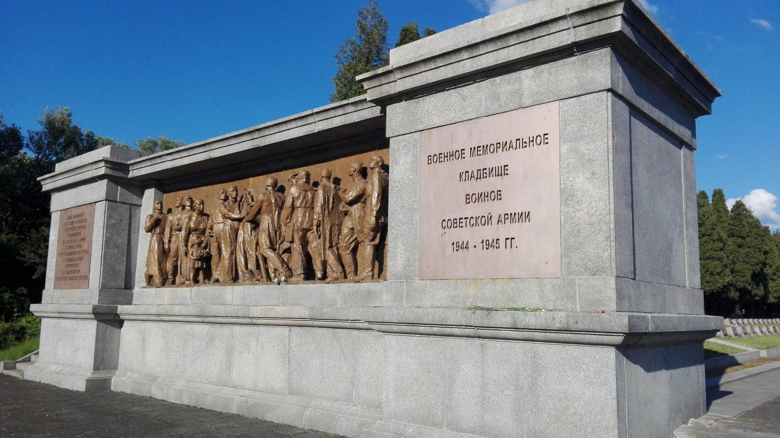Советские мемориалы вПольше осквернены при попустительстве Варшавы— МИДРФ