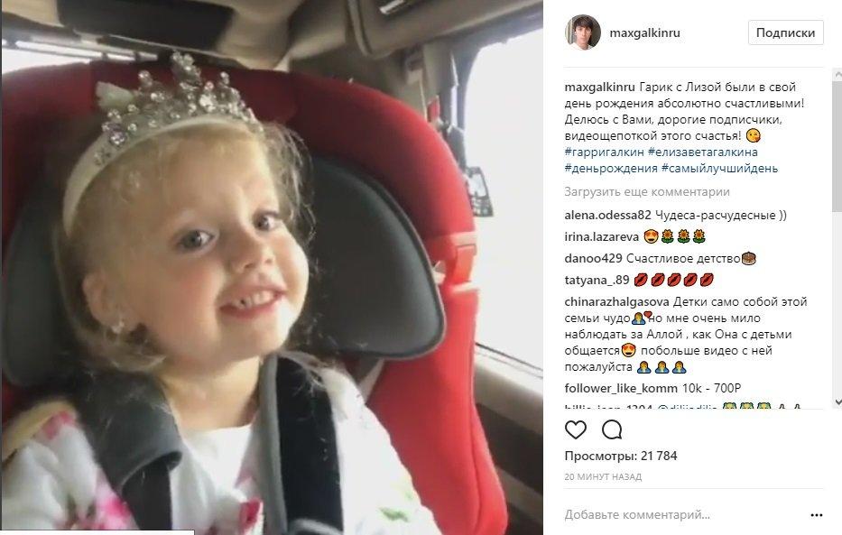 Дети Галкина иПугачёвой показали, что имподарили вдень рождения