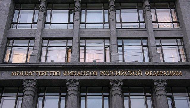 Министр финансов РФоценил перспективы возврата государством Украина $3 млрд долга