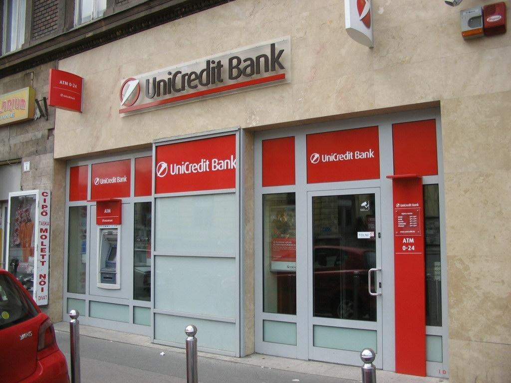 Reuters узнал обинтересе UniCredit кслиянию сCommerzbank