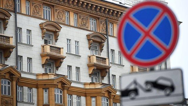 Дипломаты КНДР вСША не выплачивают штрафы занеправильную парковку