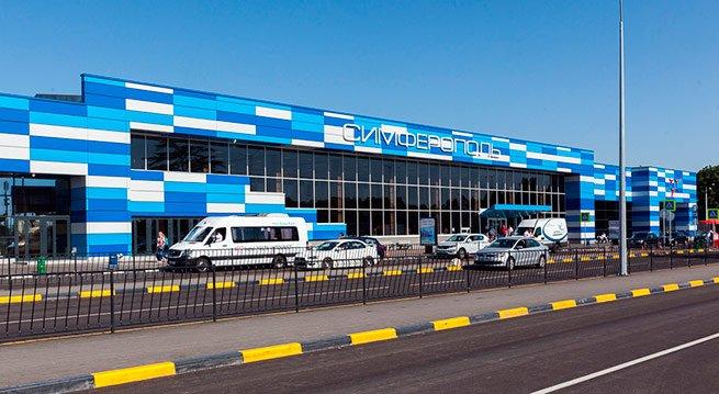 Сообщение оминировании аэропорта «Симферополь» оказалось ложным