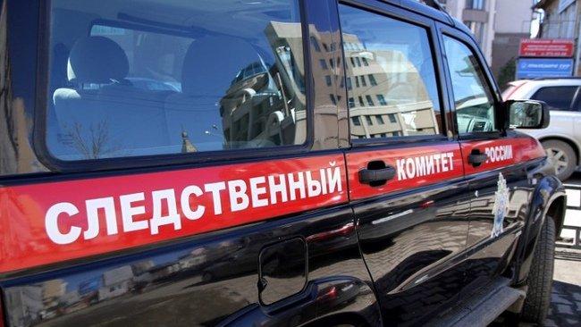 Пропавший летом вТюмени Владимир Крючин найден мертвым