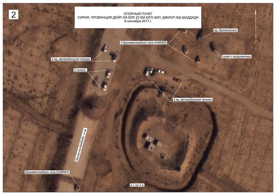 Техника спецназа США засветилась наснимках районов дислокации ИГИЛ вСирии