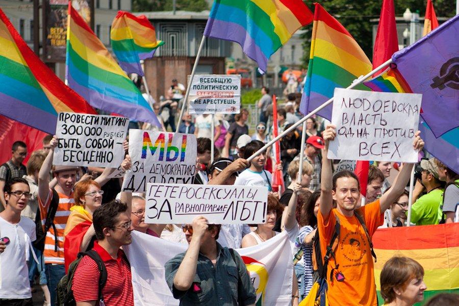 В 6-ти городах Ростовской области планируют провести парады ЛГБТ-сообщества