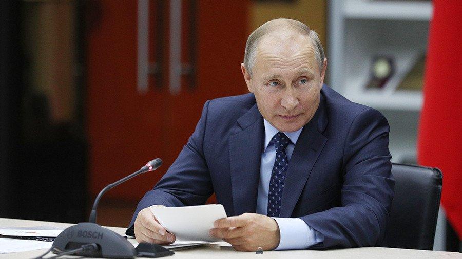 Путин примет участие в«Российской энергетической неделе»