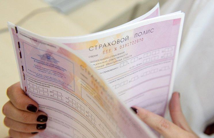 Росгосстрах заплатит неменее 10 млн руб. засговор натюменском рынке автострахования