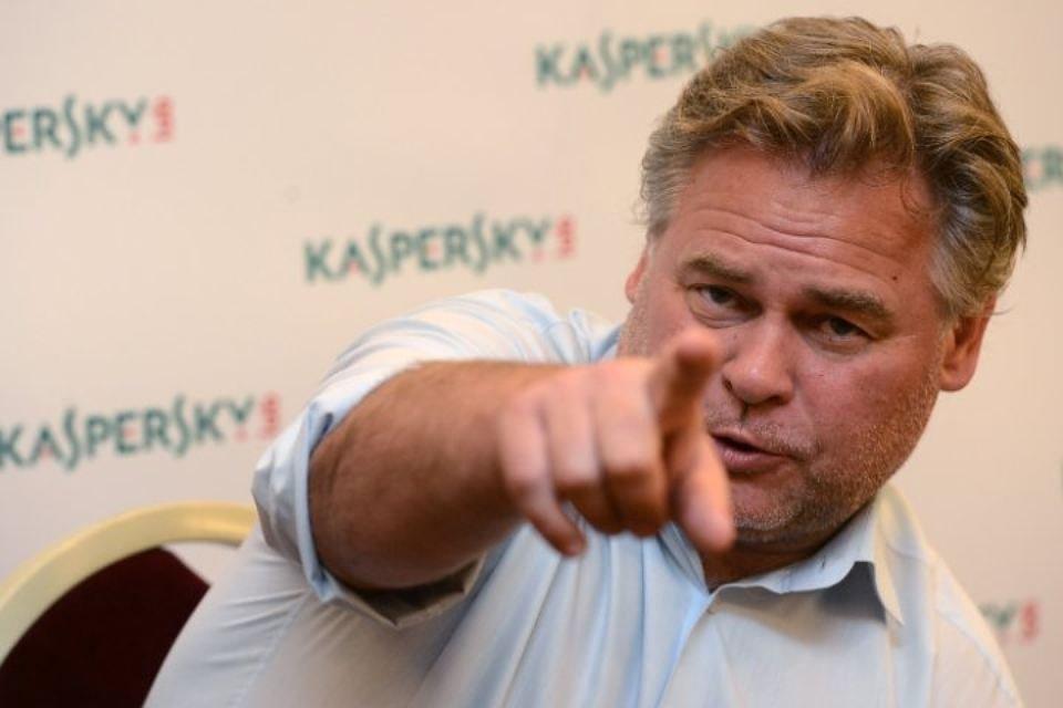 Компания необладает возможностью кибершпионажа— Касперский