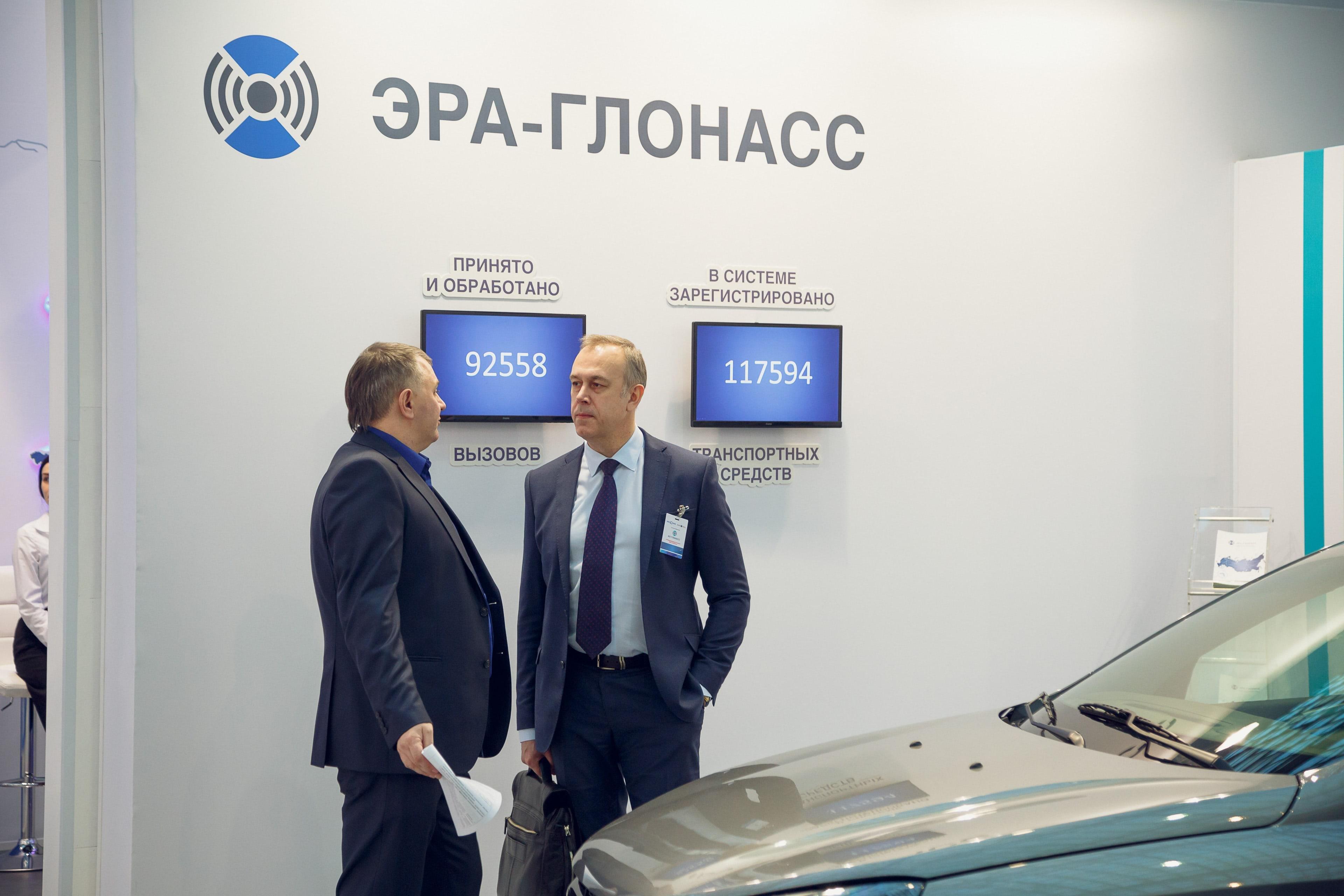 С2016г. погоспрограммам будут реализовываться только автомобили сГЛОНАСС
