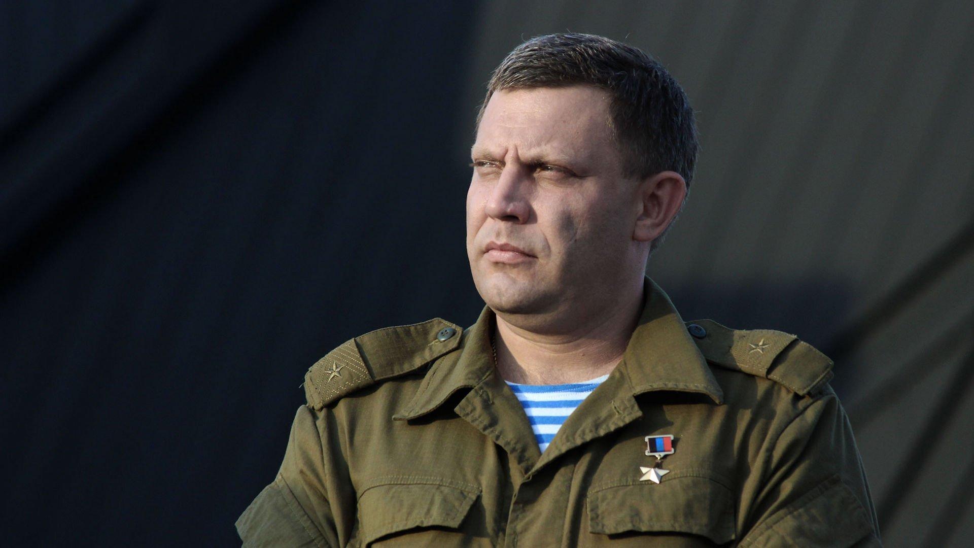 «Для нас это достижимая задача»— руководитель ДНР оликвидации Порошенко