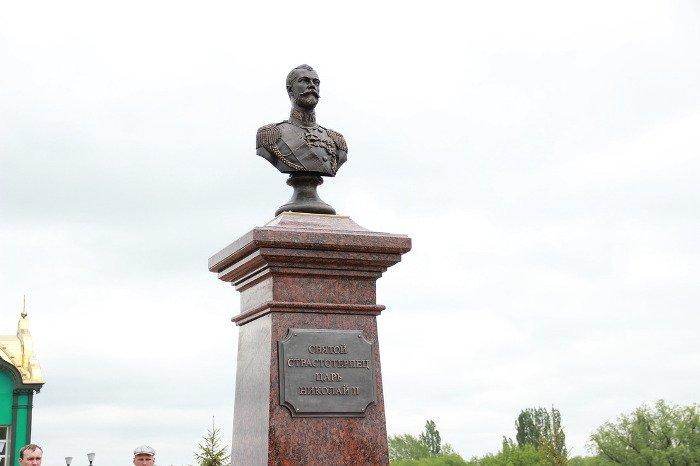 Монумент императору НиколаюII установлен вБоснии иГерцеговине