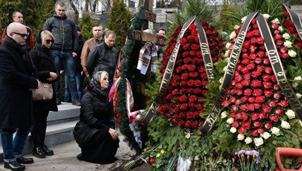 В Украине отчиталась о «жирной точке» в расследовании убийства Вороненкова