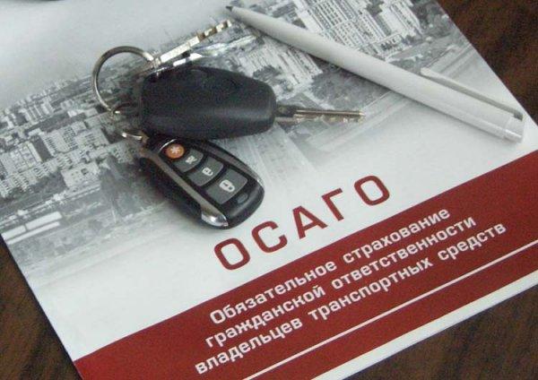 В Кузбассе выплаты по ОСАГО увеличились на 36% за полгода