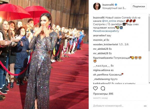 Ольга Бузова под песню украинского певца Monatik появилась на красной дорожке
