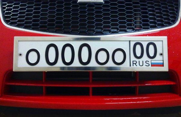 Новый формат автомобильных номеров могут ввести в России: Мнения, комментарии, аналитика