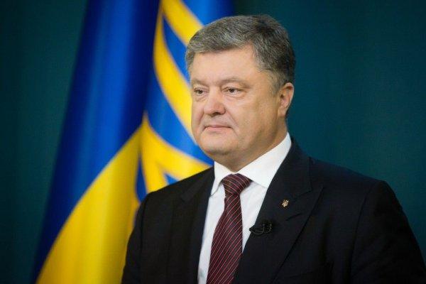 Поздравления всех президентов украины