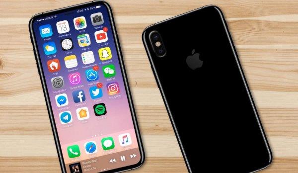 Перекупщики предлагают приобрести новый iPhone 8 за 137 тысяч рублей
