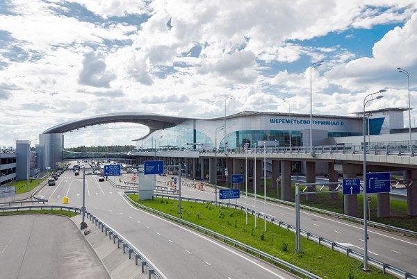 Источник сообщил, что аэропорт Шереметьево предупредили о якобы готовящемся нападении