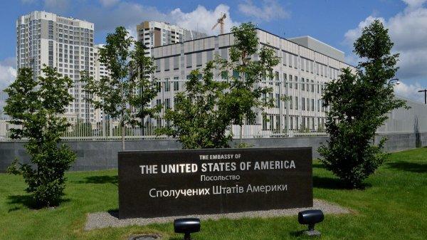 Посольство США в Киеве предлагает жителям России получить визу на Украине