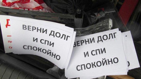 В Ростовской области коллекторы затерроризировали детский сад из-за долгов воспитателей