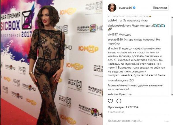 Ольга Бузова полуголой появилась на премии MusicBox