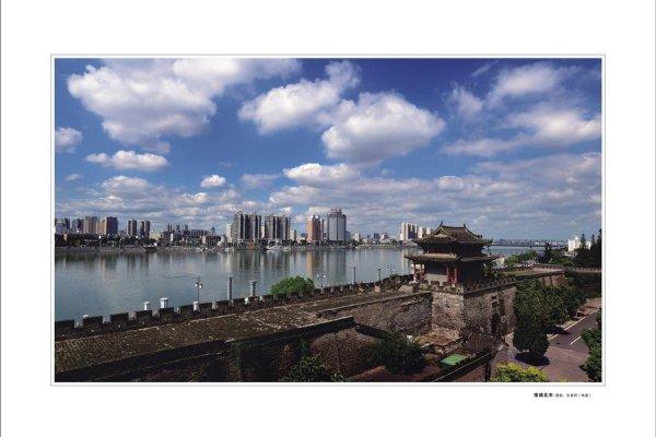 Сянъян - образцовая модель градостроительства в Центральном Китае