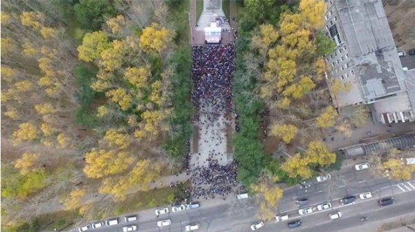 На митинг Навального в Хабаровске пришли 650 человек
