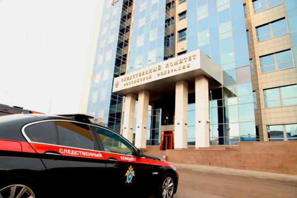 Дела о «громких» убийствах в Карачаево-Черкесии переданы в Москву