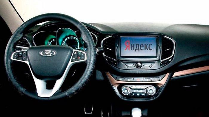 Автомобили Лада получат инновационную систему для мультимедиа