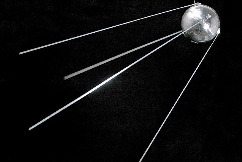 Первый искусственный спутник земли поздравление