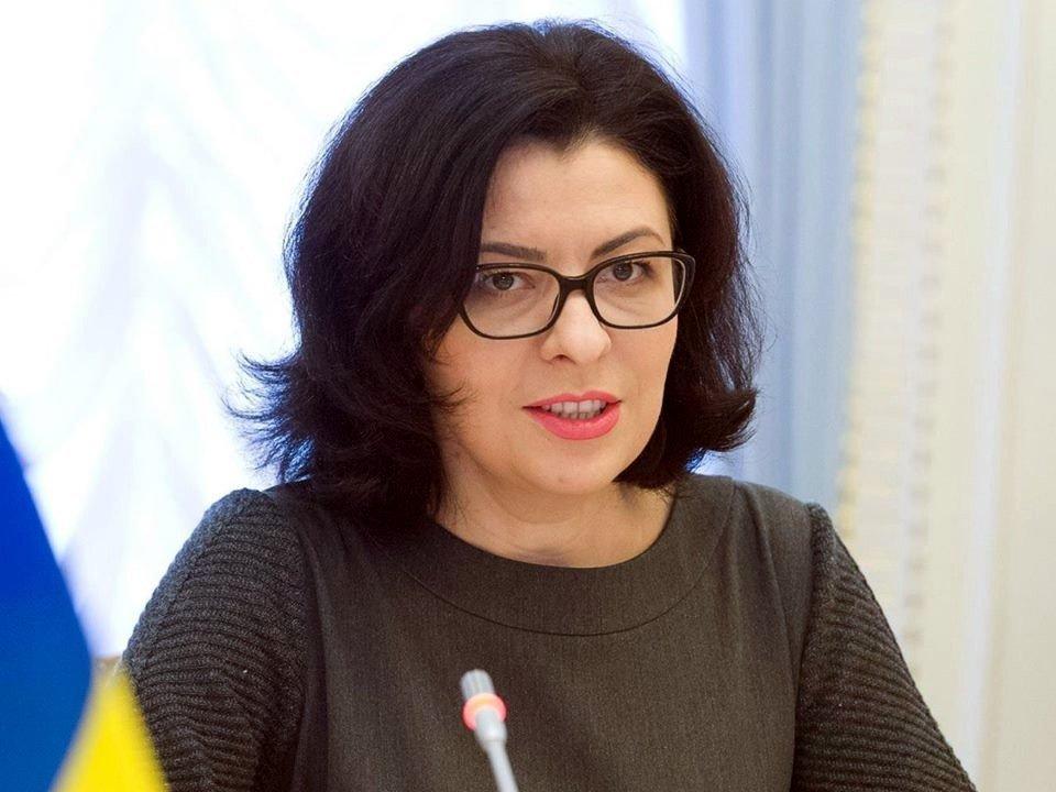 Украинскому депутату отключили микрофон завыступление нарусском языке