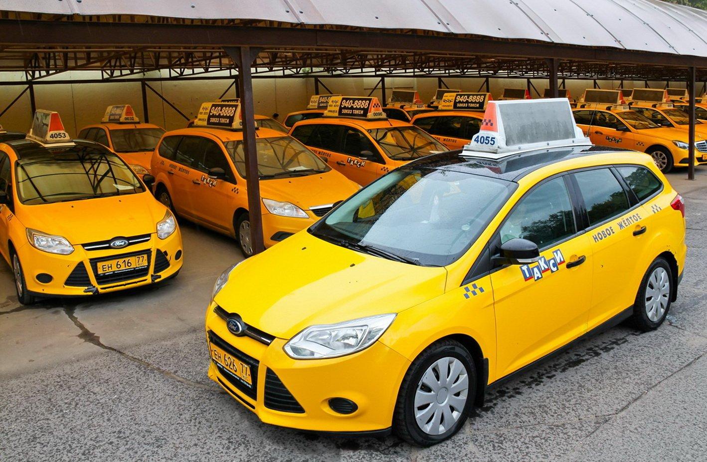 Названы 5 самых известных моделей такси в РФ