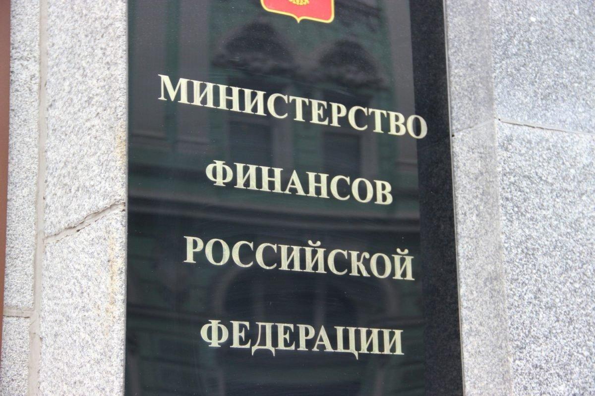 Министр финансов осенью закупит валюту на76 млрд руб.