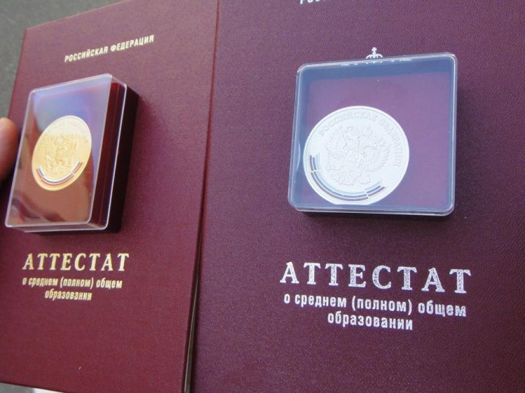 ВРостовской обалсти школьнику выдали медаль и хороший аттестат после вмешательства прокуратуры