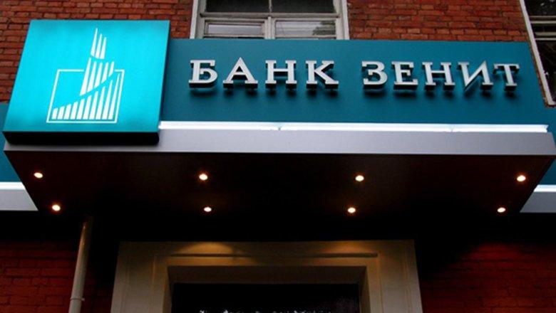 Компания «Татнефть» опровергла сообщения опродаже «своего» банка «Зенит»