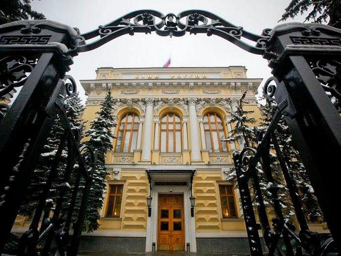 ЦБ РФ выпустит памятную монету сгербом Тамбовской области