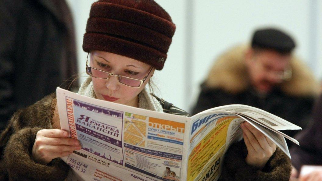 Безработица будет понижаться  встолице каждый год— Владимир Ефимов