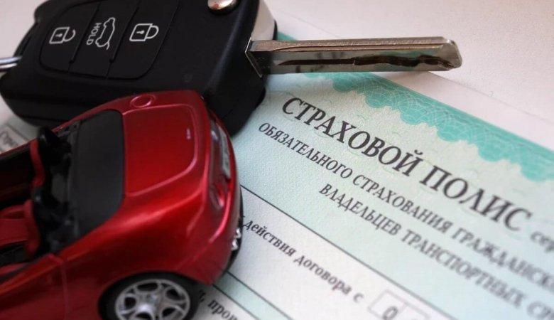 Миллионы граждан России ездят без полисов ОСАГО